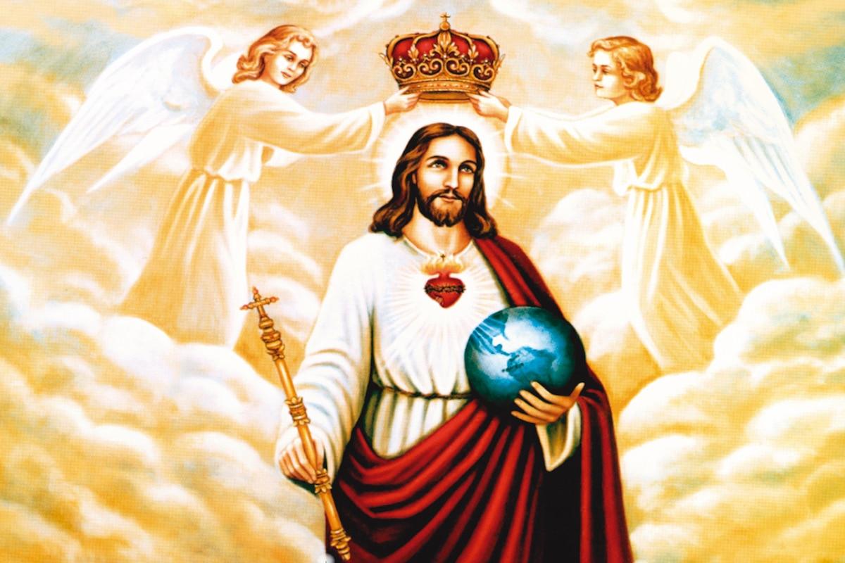 Su Reino