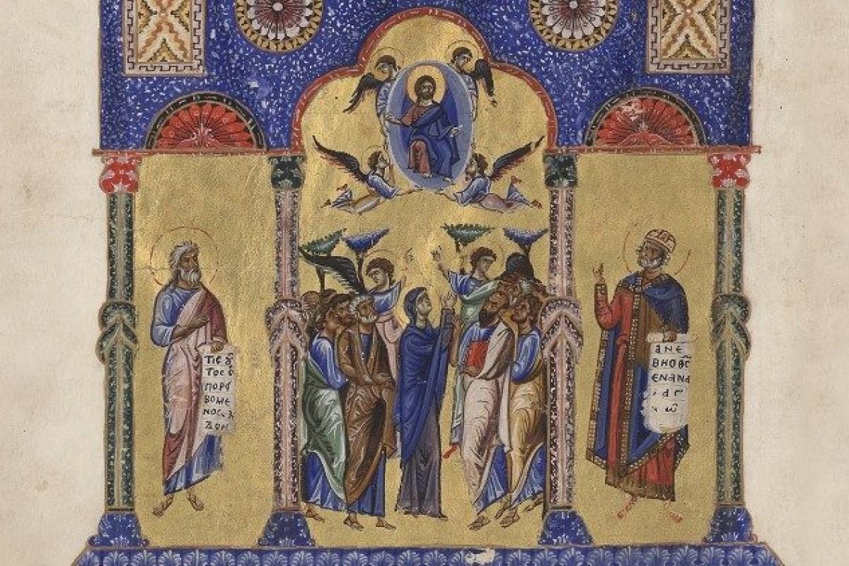 Pintura de la Ascensión del Señor. Foto Vatican Media