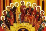 ¿Cuáles son las funciones del Espíritu Santo?