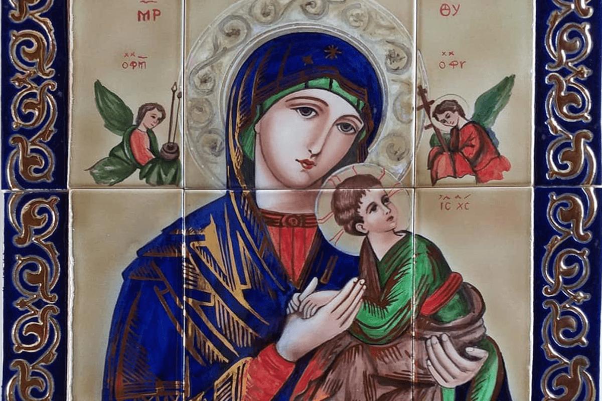 Nuestra Señora del Perpetuo Socorro, Virgen del Perpetuo Socorro.