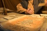 ¿Por qué Jesús les abrió la mente para entender la Sagrada Escritura?