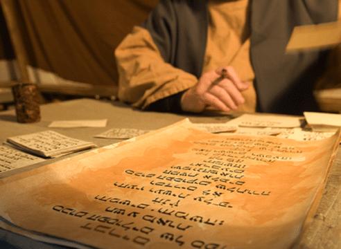 Los escribas, ¿cuál era la importancia de su oficio según Jesús?