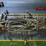 La Virgen de Guadalupe que el huracán Hanna desenterró será restaurada