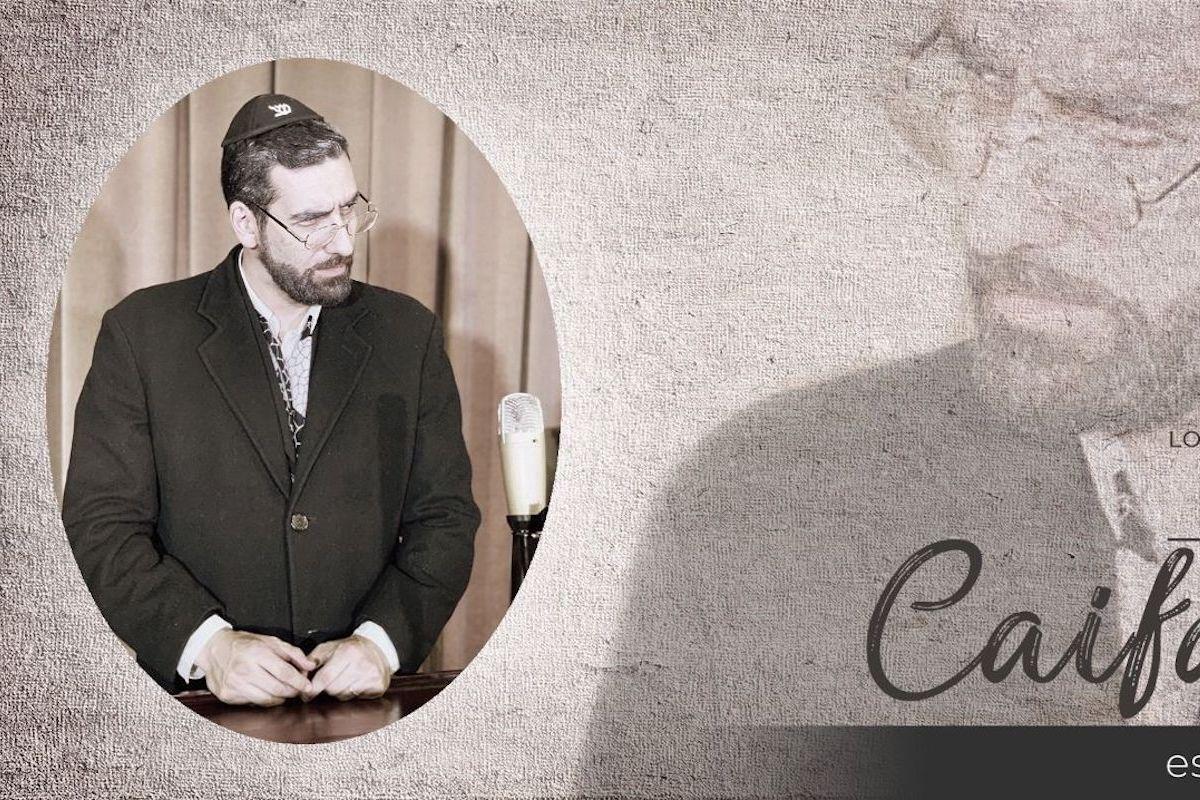¿Orar con música?, un sacerdote te guiará en este libro interactivo
